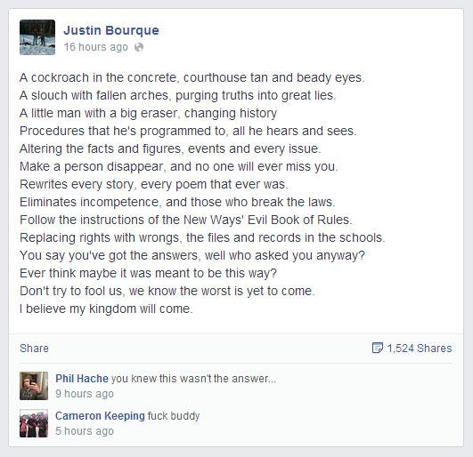 Moncton_Justin_Bourque_Megadeth