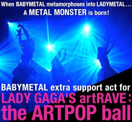 babymetal-lady-gaga