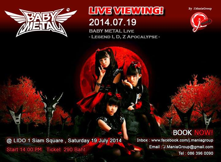 babymetal-live-theater
