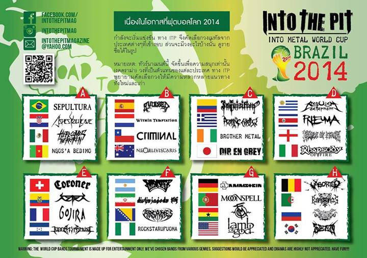 itp-metal-world-cup