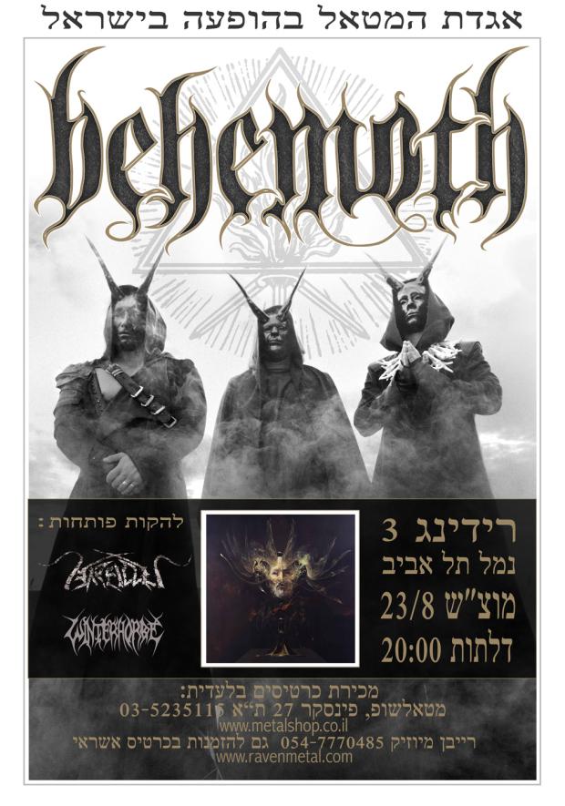 behemoth-israel-show-08_23_2014