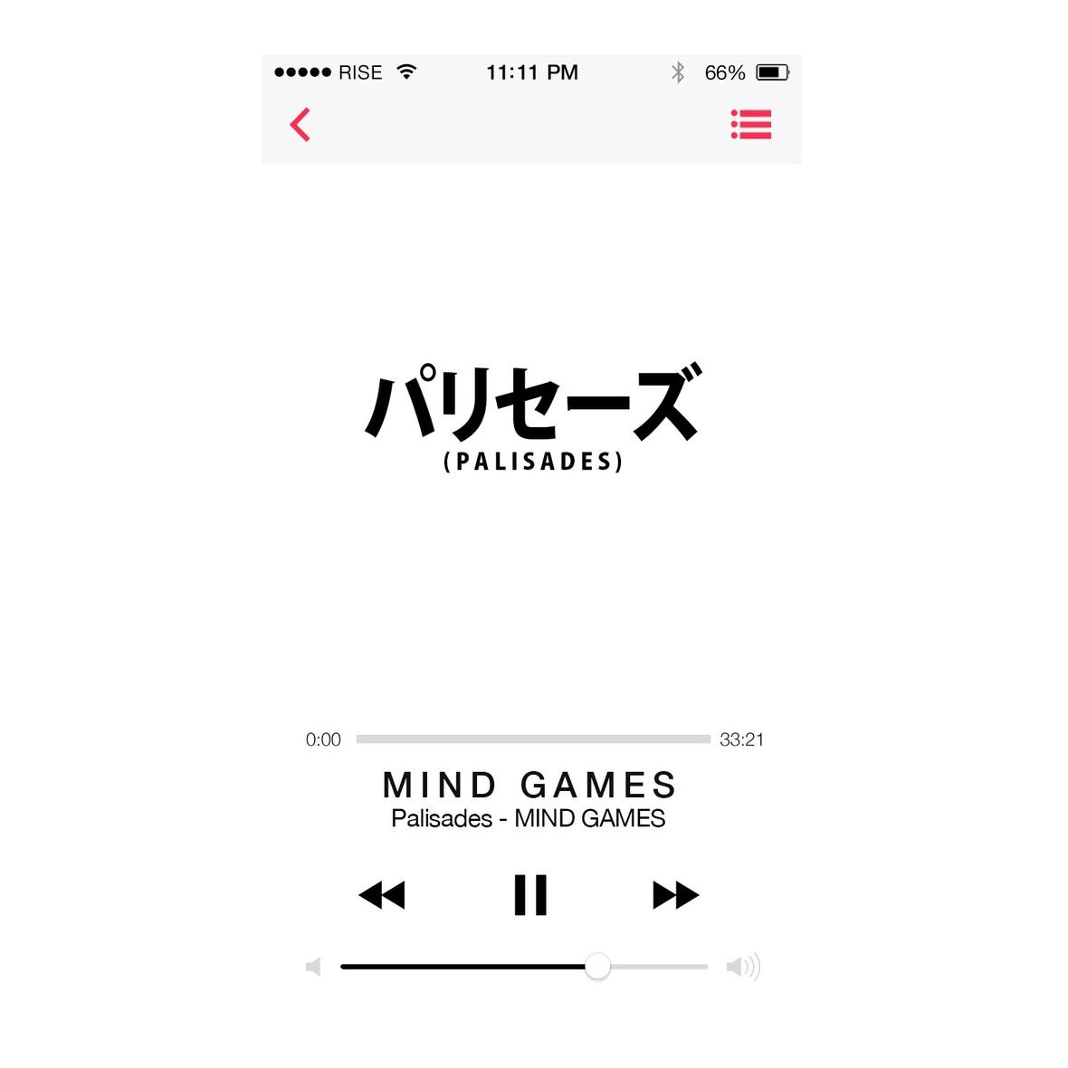 palisades-mind-games
