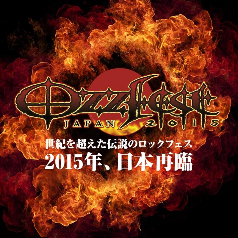 ozzfest-japan-2015