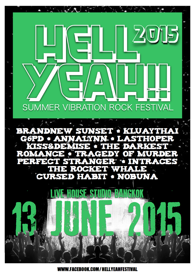 hell-yeah-festival-2015-poster