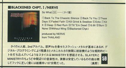 nerve-review-burrn-magazine