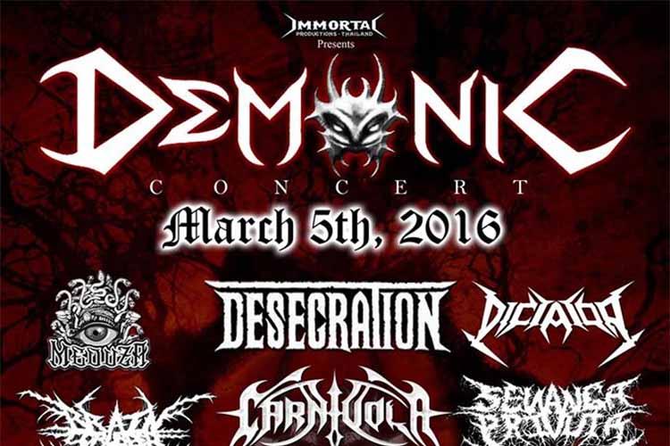 demonic-concert-2016
