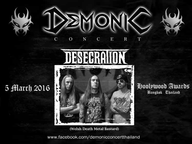 Band Announce-Desecration