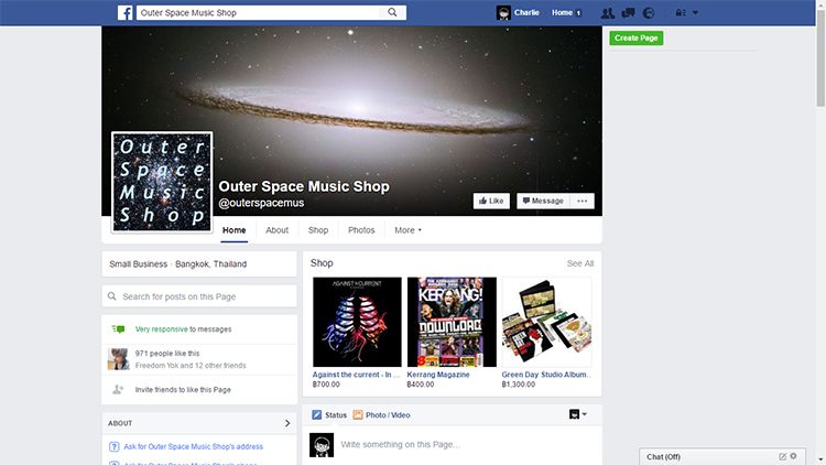 outer-space-music-shop