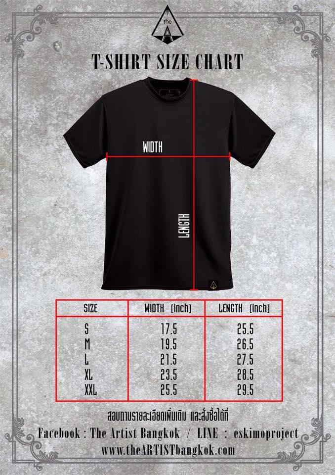 tragedy-t-shirt-3